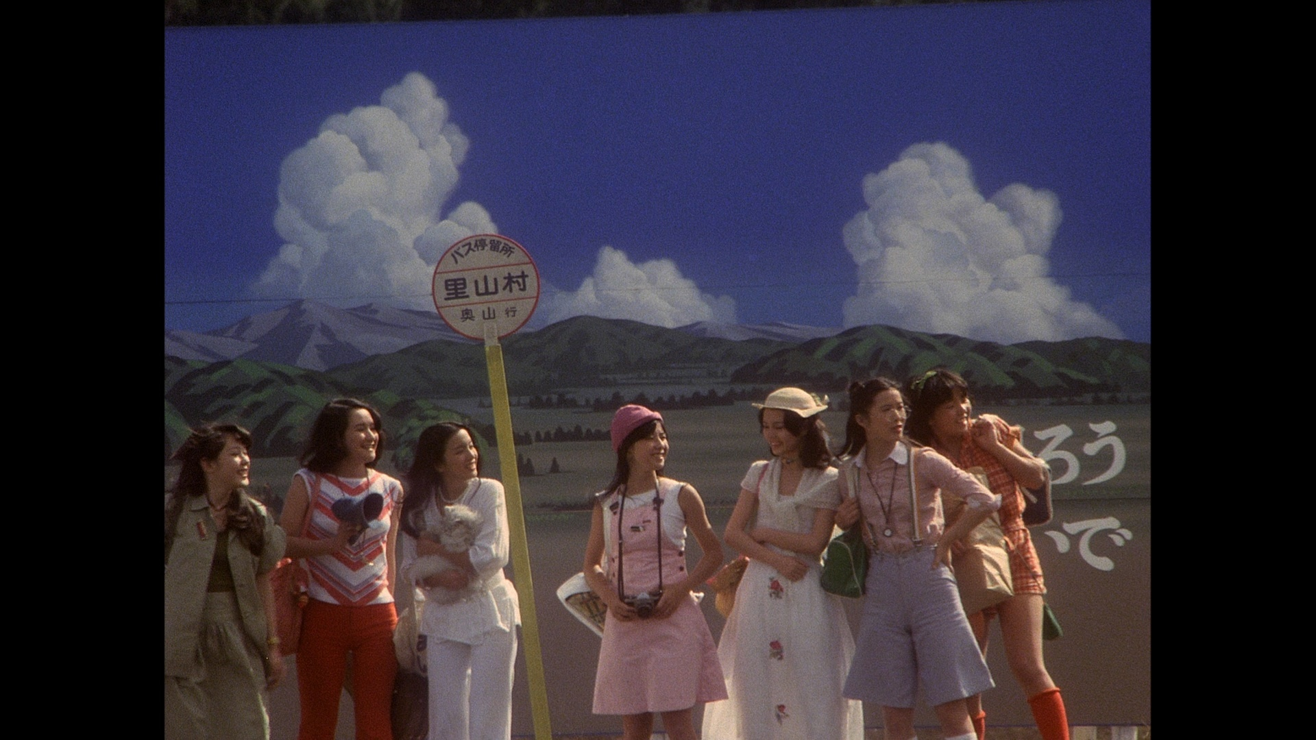 Kimiko Ikegami, Miki Jinbo, Ai Matsubara, Masayo Miyako, Kumiko Ohba, Mieko Satô, and Eriko Tanaka in Hausu (1977)