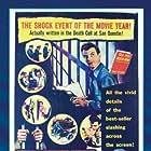 Cell 2455, Death Row (1955)
