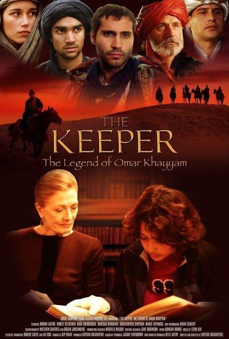 The Keeper: The Legend of Omar Khayyam (2005) online ελληνικοί υπότιτλοι