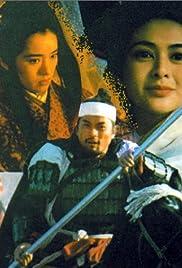 Xi chu bawang (1994) filme kostenlos