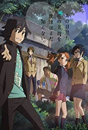 Anohana: The Flower We Saw That Day - Letter to Menma Poster