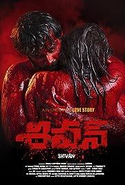 Shivan Poster