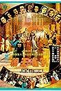 Kong que wang chao (1979) Poster