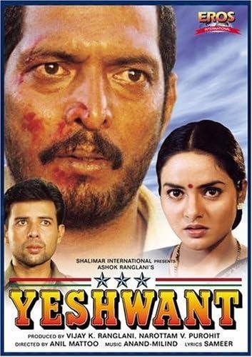 Yeshwant (1997)