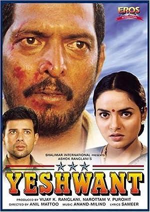Nana Patekar Yeshwant Movie