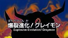 Bakuretsu Shinka! Gureimon