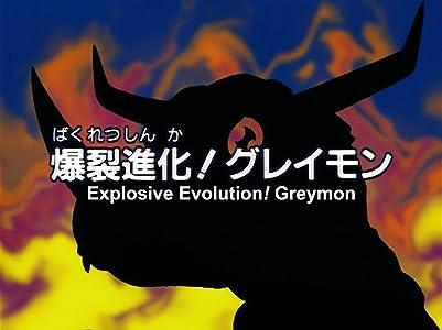 Bakuretsu Shinka! Gureimon full movie in hindi 720p