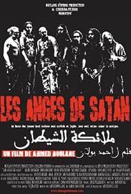 Les anges de Satan (2007)