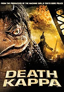 Good new downloadable movies Death Kappa by [Mkv]