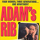Rebro Adama (1991)