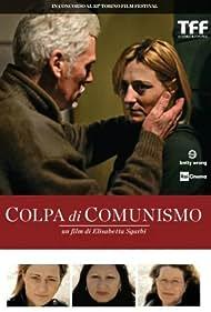 Colpa di comunismo (2015)