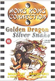 Dragoneer 5: The Indomitable (1979) with English Subtitles on DVD on DVD