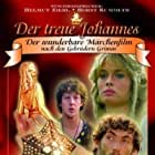 Mahuliena zlatá panna (1987)