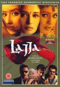 Lajja songs. Pk free download.