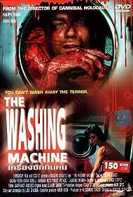 Vortice mortale Poster - Movie Forum, Cast, Reviews