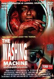 Vortice mortale(1993) Poster - Movie Forum, Cast, Reviews