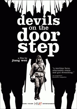 Ping Shu (novel) Devils on the Doorstep Movie