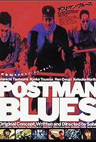 Posutoman burûsu (1997)
