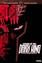 Legends of the Dark King: A Fist of the North Star Story Poster