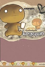 Kogepan (2001)
