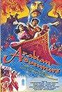 Arabian Adventure (1979) Poster