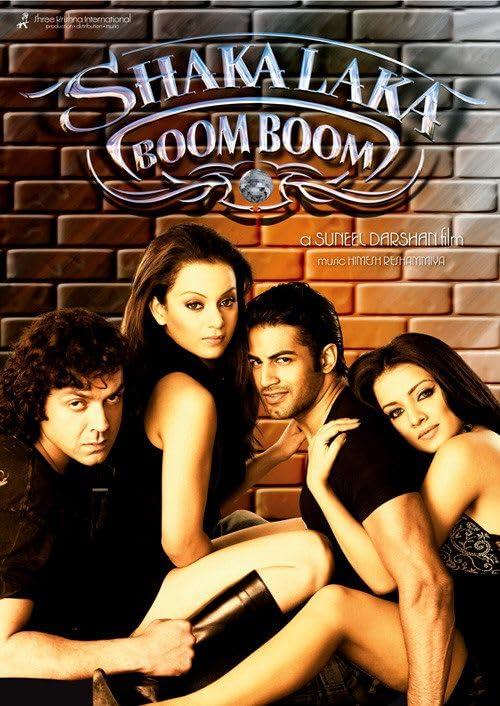 Shakalaka Boom Boom 2007