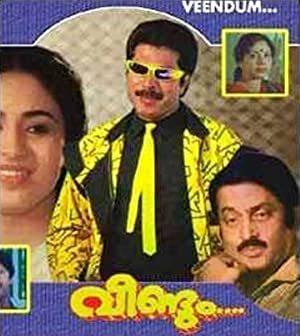 Mammootty Veendum Movie