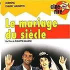 Le mariage du siècle (1985)