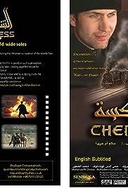 Cherkess Poster