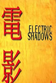 Electric Shadow Poster