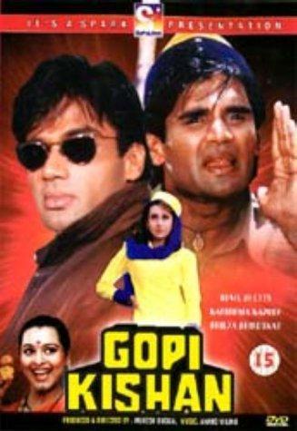Gopi Kishan (1994) Hindi