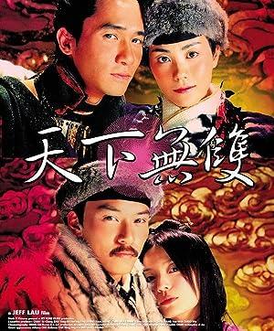 Tony Chiu-Wai Leung Chinese Odyssey 2002 Movie