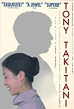 Tonî Takitani