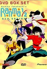 Ranma 1/2 Poster