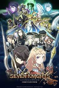 Seven Knights Revolution: Eiyuu no Keishousha (2021)