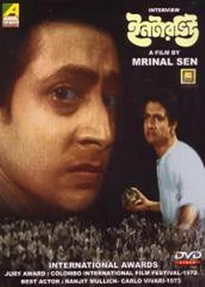 Mrinal Sen Interview Movie