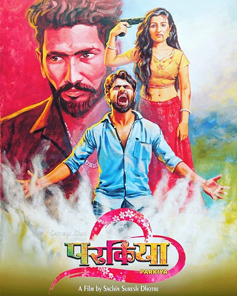 Parkiya 2019 Marathi Full Movie 350MB HDRip Download