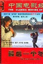 Zui hou yi ge dong ri