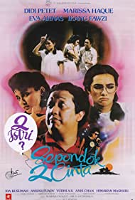Sepondok dua cinta (1990)