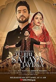 Vishal Mishra: Tu Bhi Sataya Jayega (2021)