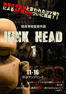 Legal downloads old movies Junk Head 1 by Takahide Hori [2k]