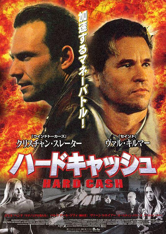 Val Kilmer, Christian Slater, Daryl Hannah, and Bokeem Woodbine in Hard Cash (2002)