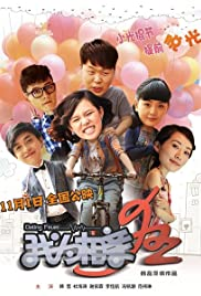 Dating Fever Poster