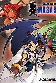 Mona Marshall in Brave Fencer Musashiden (1998)