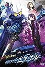 Kamen Rider W Returns: Kamen Rider Eternal (2011) Poster