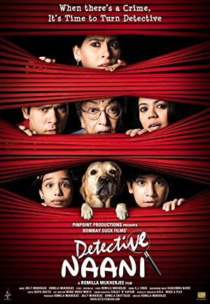 Crime Detective Naani Movie