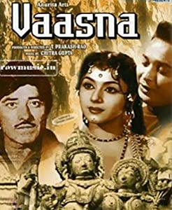 the Vaasna full movie in hindi free download
