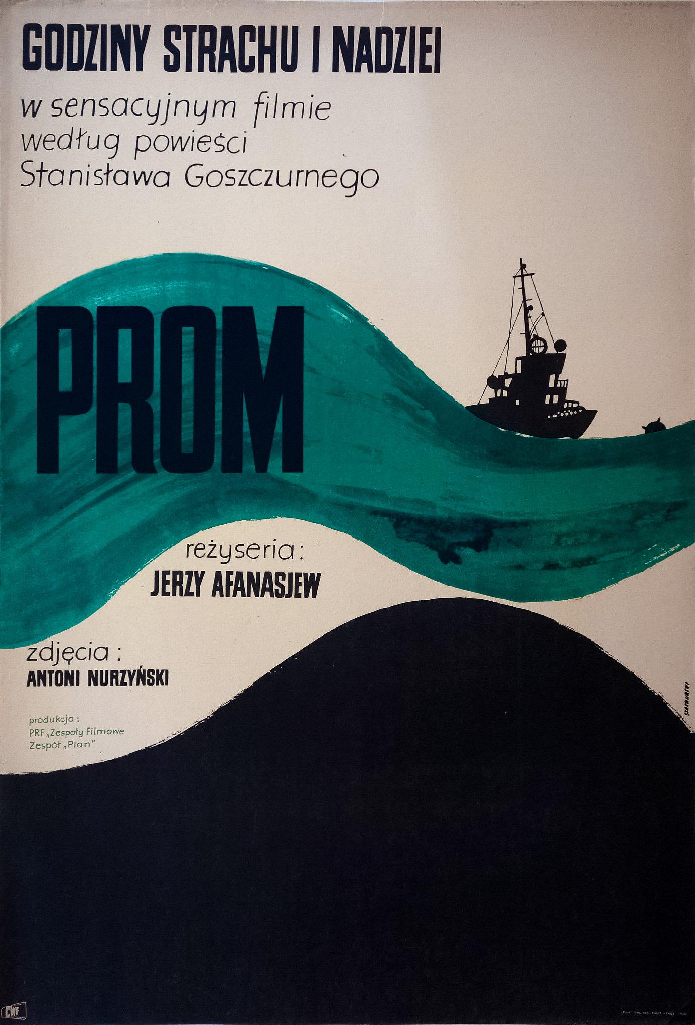 Prom (1970)