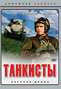 The best movies website downloads Tankisty none [XviD]