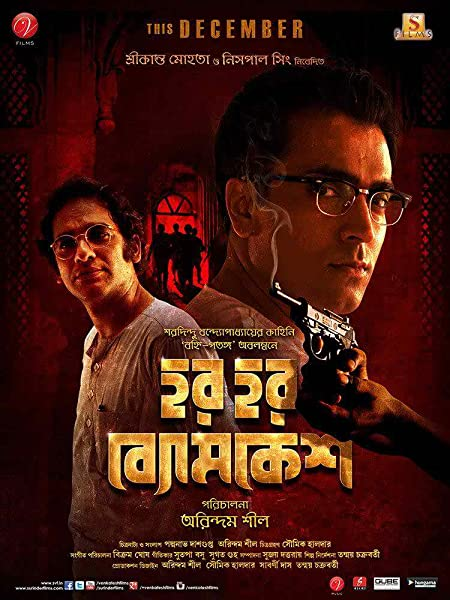 Har Har Byomkesh (2020) Bengali Movie 720p x265 AAC 900MB